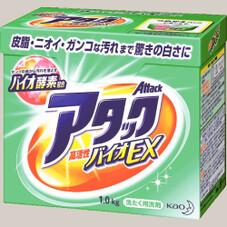 アタック高活性バイオEX 248円(税抜)