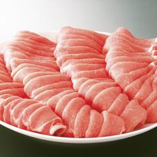 豚肉ローススライス 380円(税抜)