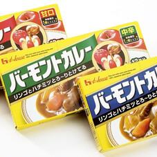 バーモントカレー(辛口) 158円(税抜)