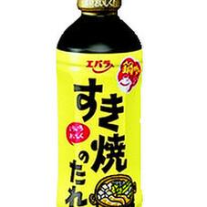 すき焼きのたれ 228円(税抜)