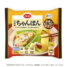ちゃんぽん 198円(税抜)