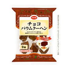 チョコバウムクーヘン 198円(税抜)