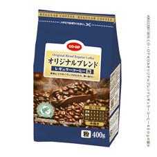 オリジナルブレンド 298円(税抜)