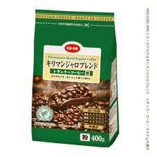 キリマンジャロブレンド 298円(税抜)