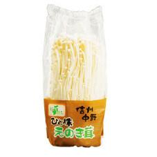 『信州育ち』ひと株えのき茸 98円(税抜)