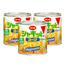 シャキッとコーン 248円(税抜)