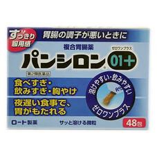 パンシロン01プラス 780円(税抜)