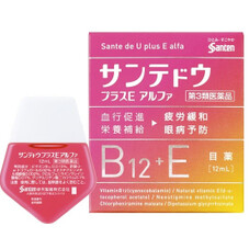 サンテドゥプラスEα 468円(税抜)