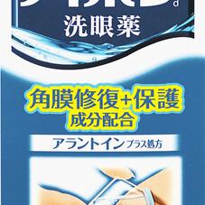 アイボンd 598円(税抜)