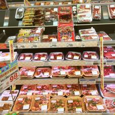 牛肉ばら野菜味付焼肉用(解凍) 98円(税抜)