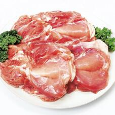 モモ肉 138円(税抜)