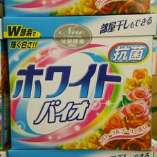 ホワイトバイオ抗菌 粉・ジェル 138円