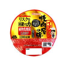 イチオシ焼き肉屋の味キムチ 177円(税抜)