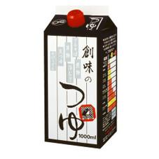 創味のつゆ 587円(税抜)