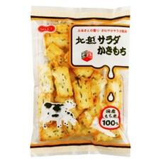 サラダかきもち 138円(税抜)