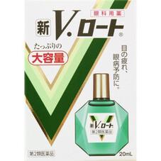 新Vロート 548円(税抜)