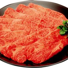 牛カタロースうす切り 598円(税抜)