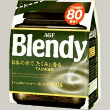 ブレンディ 398円(税抜)