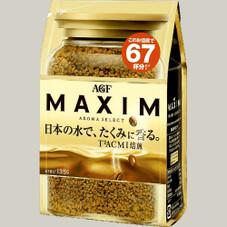 マキシム 398円(税抜)
