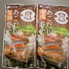 あごだし海鮮寄せ鍋つゆ(味噌) 278円(税抜)