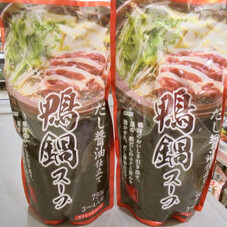 鴨鍋スープ 278円(税抜)
