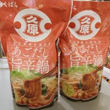 あごだし旨辛鍋 328円(税抜)