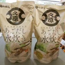 あごだし水炊き 328円(税抜)