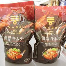 濃旨キムチ鍋 368円(税抜)