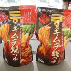 キムチ鍋つゆ 258円(税抜)