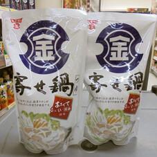 寄せ鍋つゆ 298円(税抜)