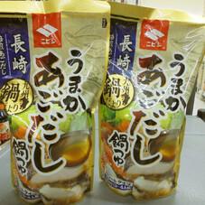 うまかあごだし鍋つゆ 228円(税抜)