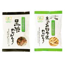 あずみ野牛乳かりんとう 黒糖かりんとう 178円(税抜)