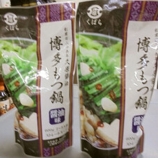 博多もつ鍋(しょうゆ味) 278円(税抜)