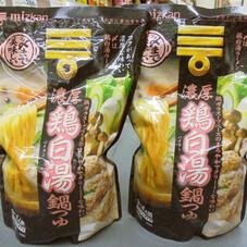 濃厚鶏白湯鍋つゆ 258円(税抜)