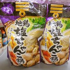 地鶏塩ちゃんこ鍋つゆ 258円(税抜)