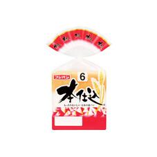 本仕込食パン 98円(税抜)