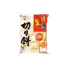 生一番切り餅 498円(税抜)