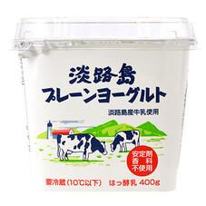 淡路島プレーンヨーグルト 88円(税抜)