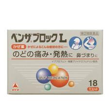 ベンザブロックL 1,080円(税抜)