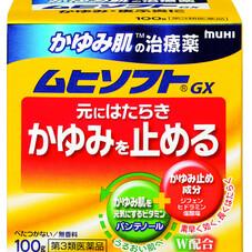 ムヒソフトGX 688円(税抜)