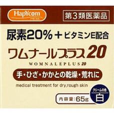 ワムナールプラス20 648円(税抜)