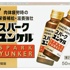 スパークユンケル 980円(税抜)