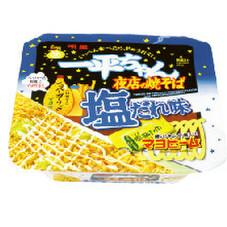 一平ちゃん夜店の焼そば 塩だれ味 75円(税抜)