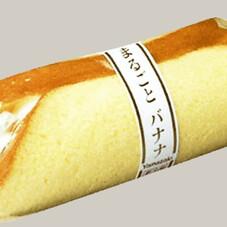 まるごとバナナ 100円(税抜)