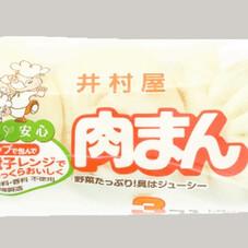 中華まん(各種) 100円(税抜)