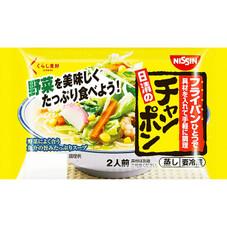 日清のチャンポン 148円(税抜)