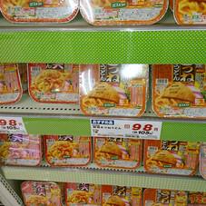 鍋焼ききつねうどん・鍋焼きえび天うどん 98円(税抜)