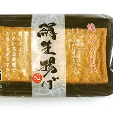 絹生揚げ 88円(税抜)