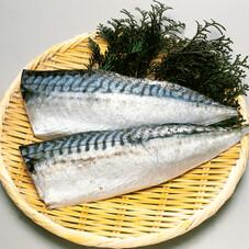 昆布サバフィレ 198円(税抜)