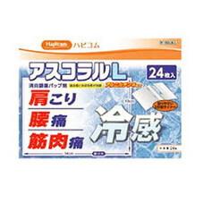 アスコラルL 398円(税抜)